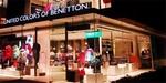 Benetton открывает бутики