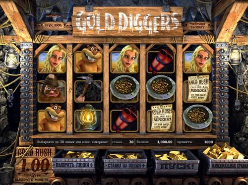 Слот автоматы в интернет казино