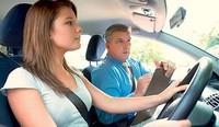 Частные уроки вождения в Киеве