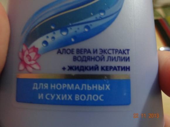 Шампунь и ополаскиватель Nivea из серии «увлажнение и уход» для нормальных и сухих волос