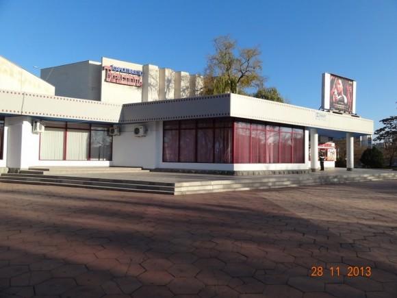 Кинотеатр «Тирасполь» (фото)
