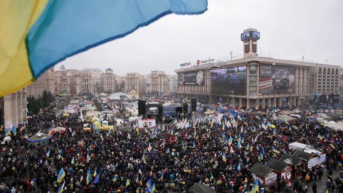 Новости Украины узнаю на ICTV