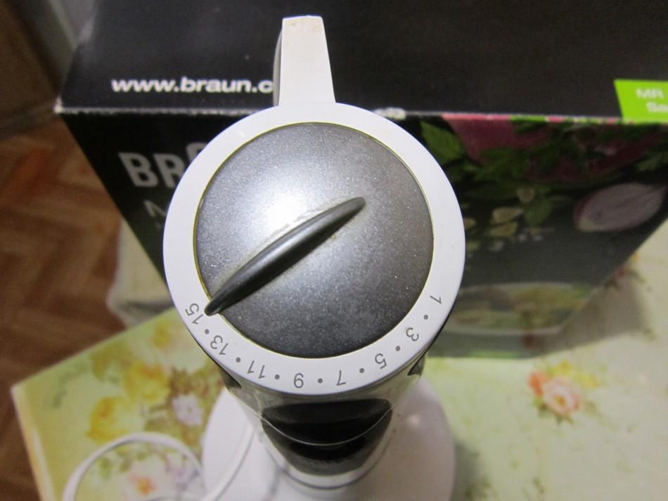 Блендер BRAUN MR 530