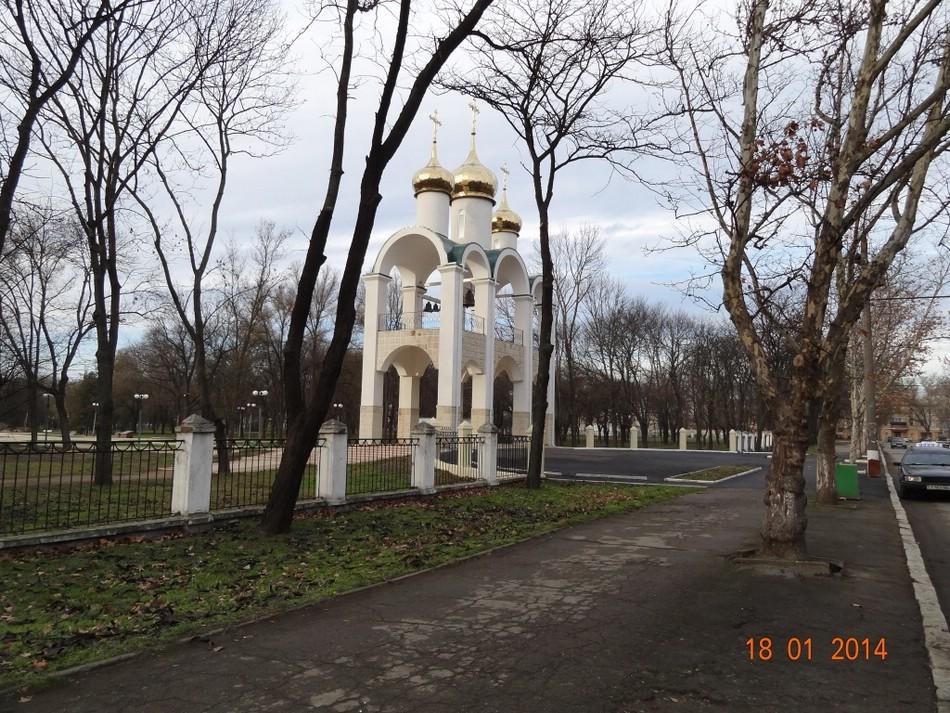 Парк имени Кирова в Тирасполе