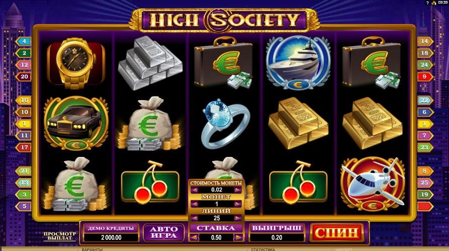 Кто выигрывал в виртуальном казино crеps казино