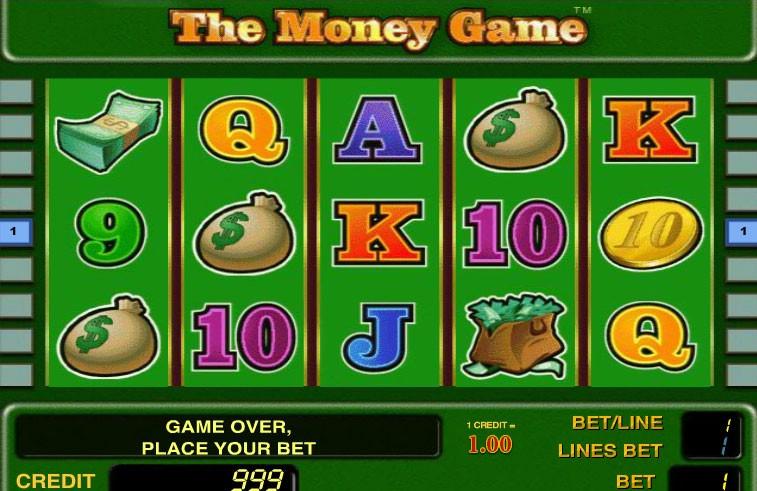 Новое интернет казино с большими возможностями