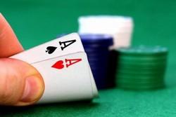 Любовь к азартным играм