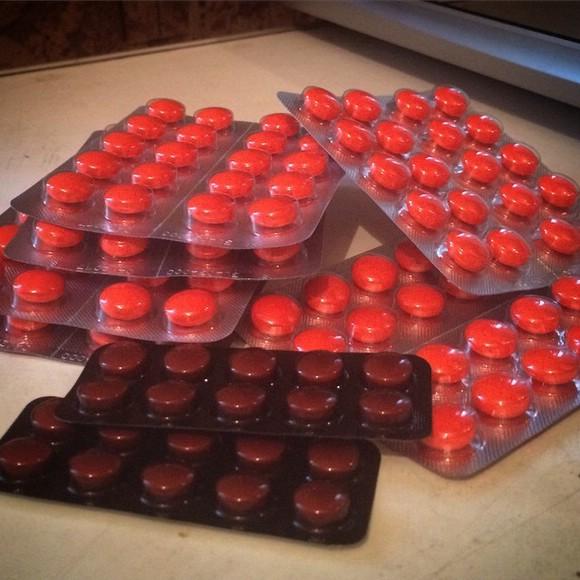 Покупка лекарств и других медицинских средств быстро, выгодно и с доставкой на дом