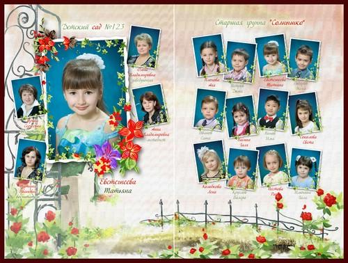 Альбом на выпускной в детском саду: воспоминания на фотоснимках