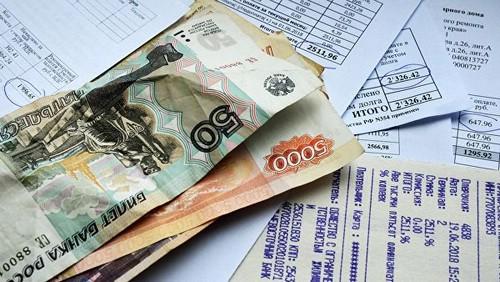 За какие услуги ЖКХ не нужно платить москвичам?