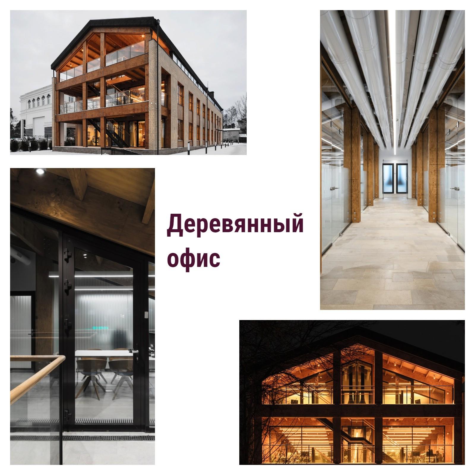 Топ 10 красивых современных зданий России